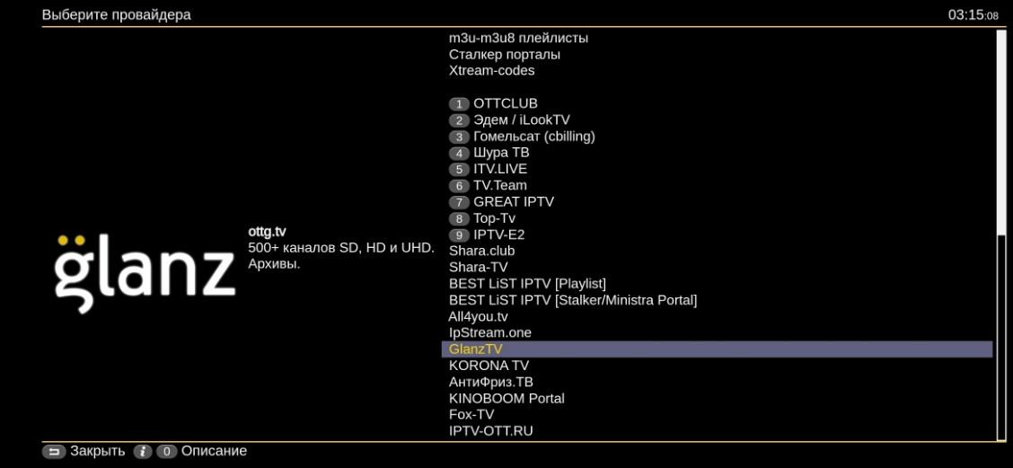 Настройка плеера Ott-Play от Алекса для GlanzTV / OTTG.tv